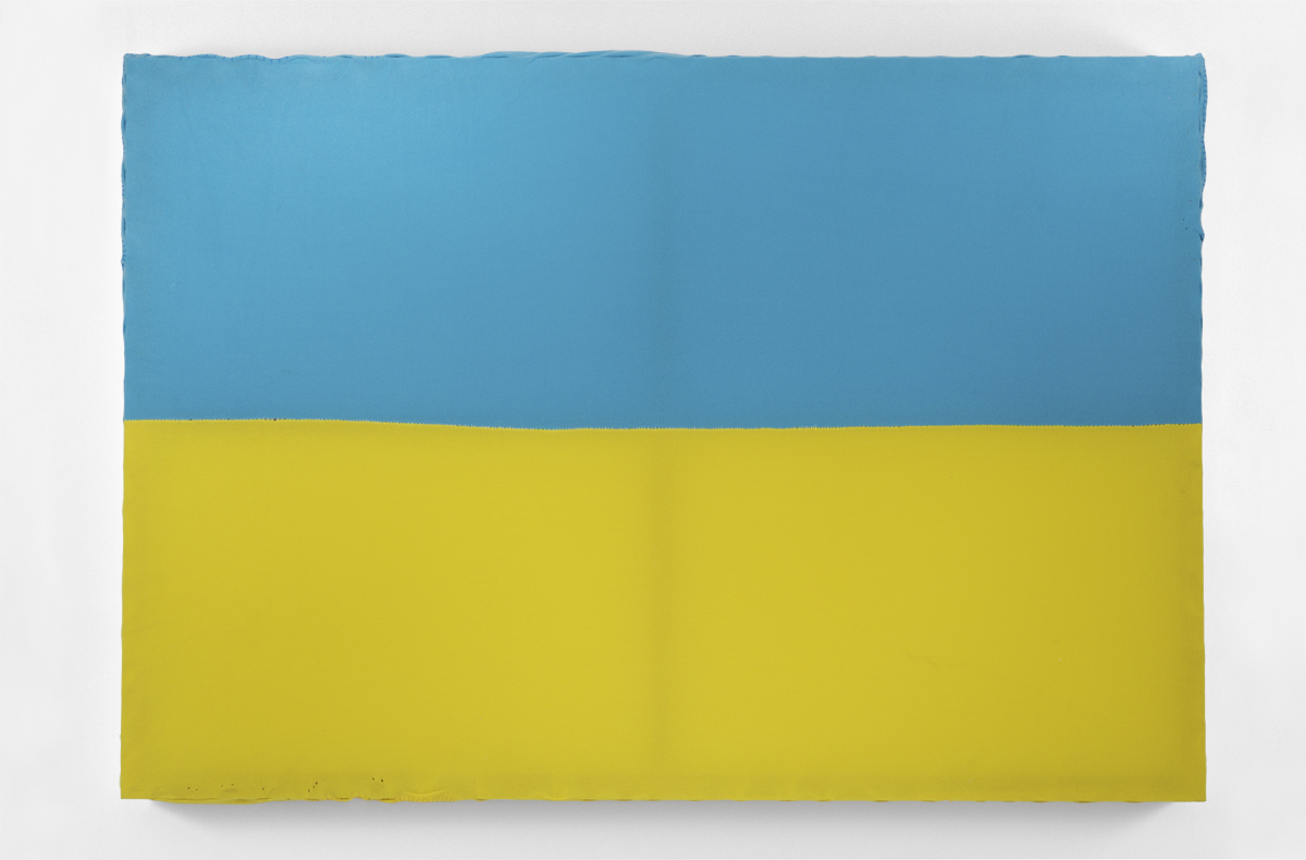 dary-dla-ukrainy-01.jpg